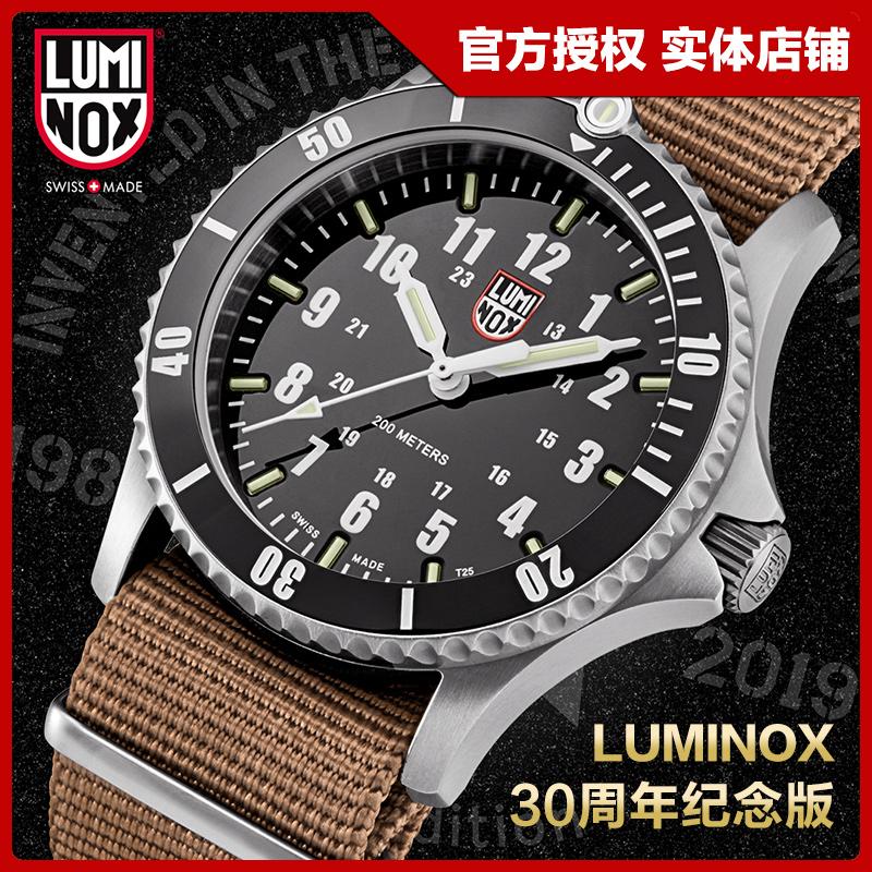 雷美诺时Luminox瑞士海豹军表 夜光防水手表 30周年纪念版 0901 Изображение 1