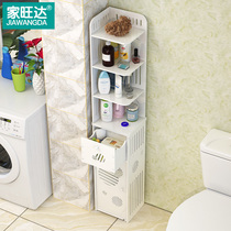 Home Wanda Bathroom shelf landing toilet storage cabinet toilet locker bathroom bathroom toilets toilet side cabinets