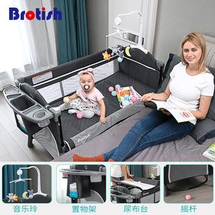 婴儿床拼接大床可移动bb多功能便携式折叠新生儿宝宝床边床摇篮床品牌