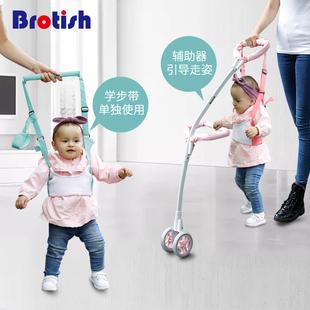 婴儿学步带辅助宝宝学走路神器护腰型防勒防摔夏季薄款两用练走器