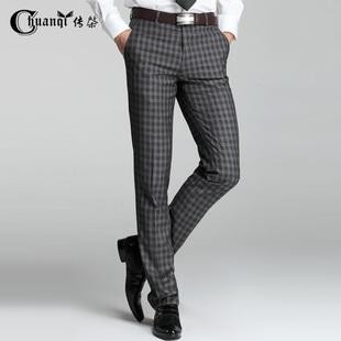 传棨格子西裤男直筒修身青年大格西服长裤男绅士商务小脚休闲裤