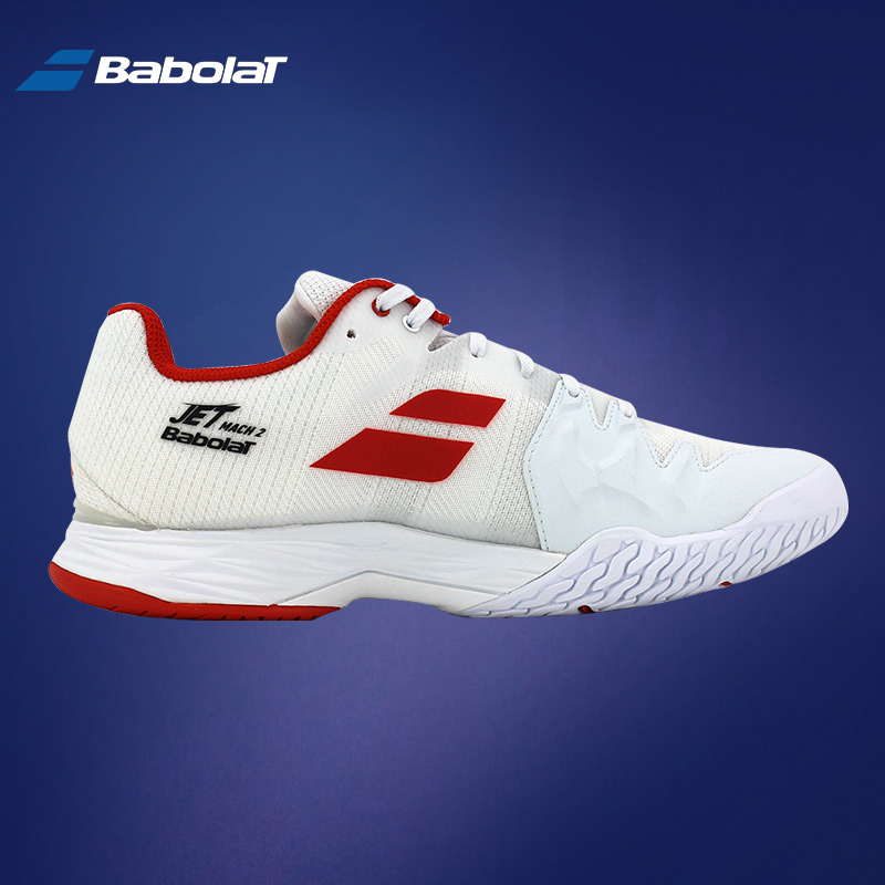 Babolat tennis shoes summer new Babolat mens professional white wear resistant breathable tennis shoes