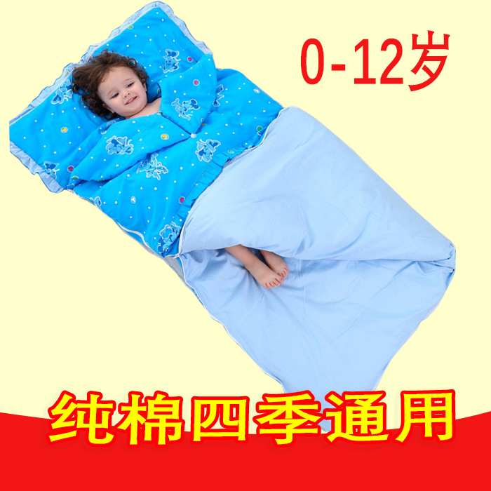 Four seasons cotton infant sleeping bag for middle-aged and older children anti kicking air-conditioned room thickened in spring, autumn and winter, thin and removable double bile