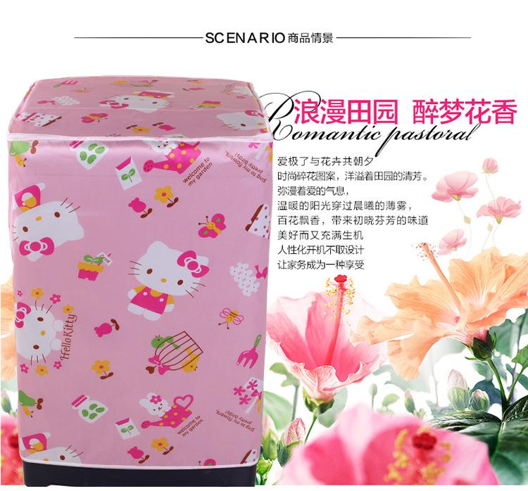 西门子XQG62-WS12M4680W洗衣机罩滚筒防水防晒全自动波轮防尘罩