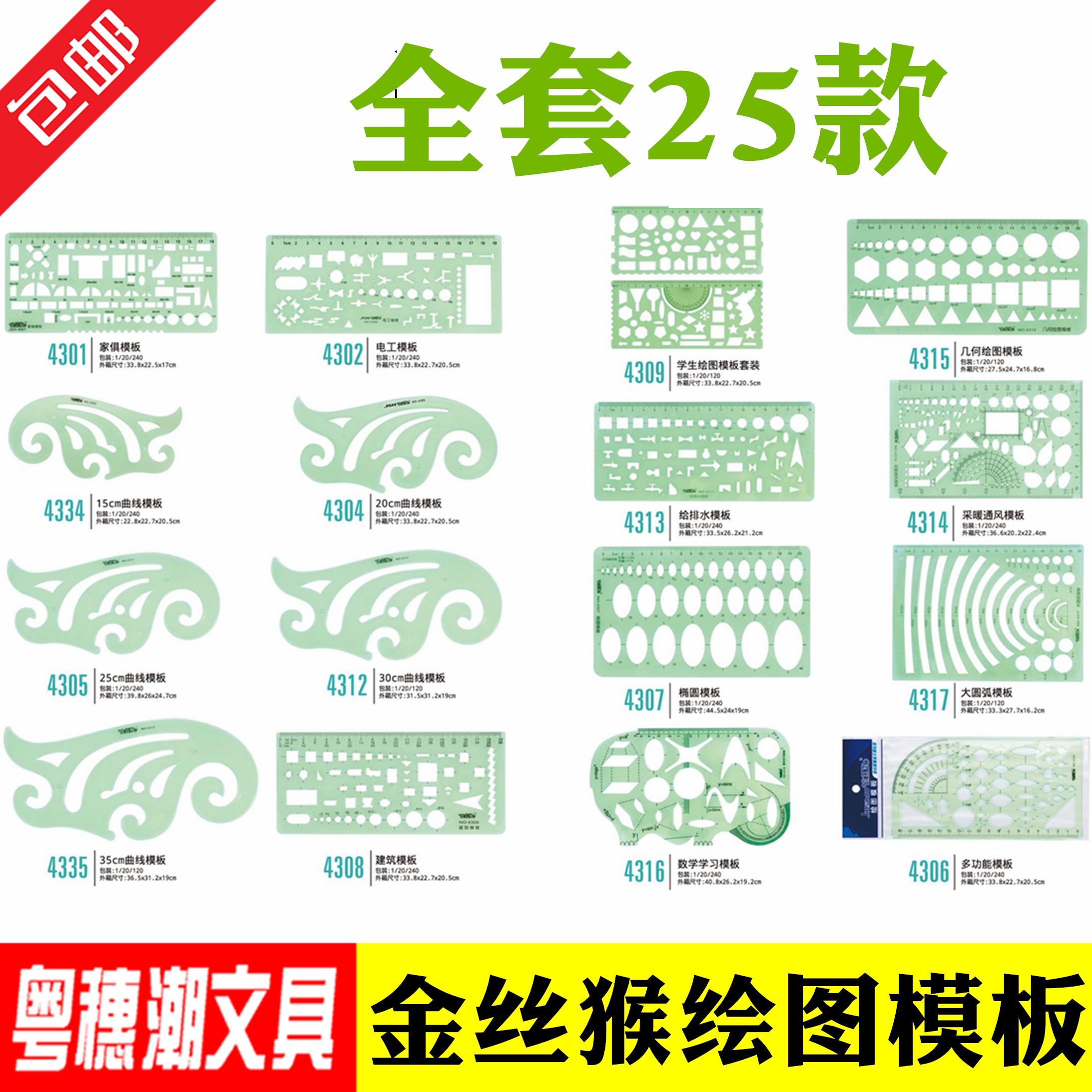 Электронные устройства с письменным вводом символов Артикул 522672734005