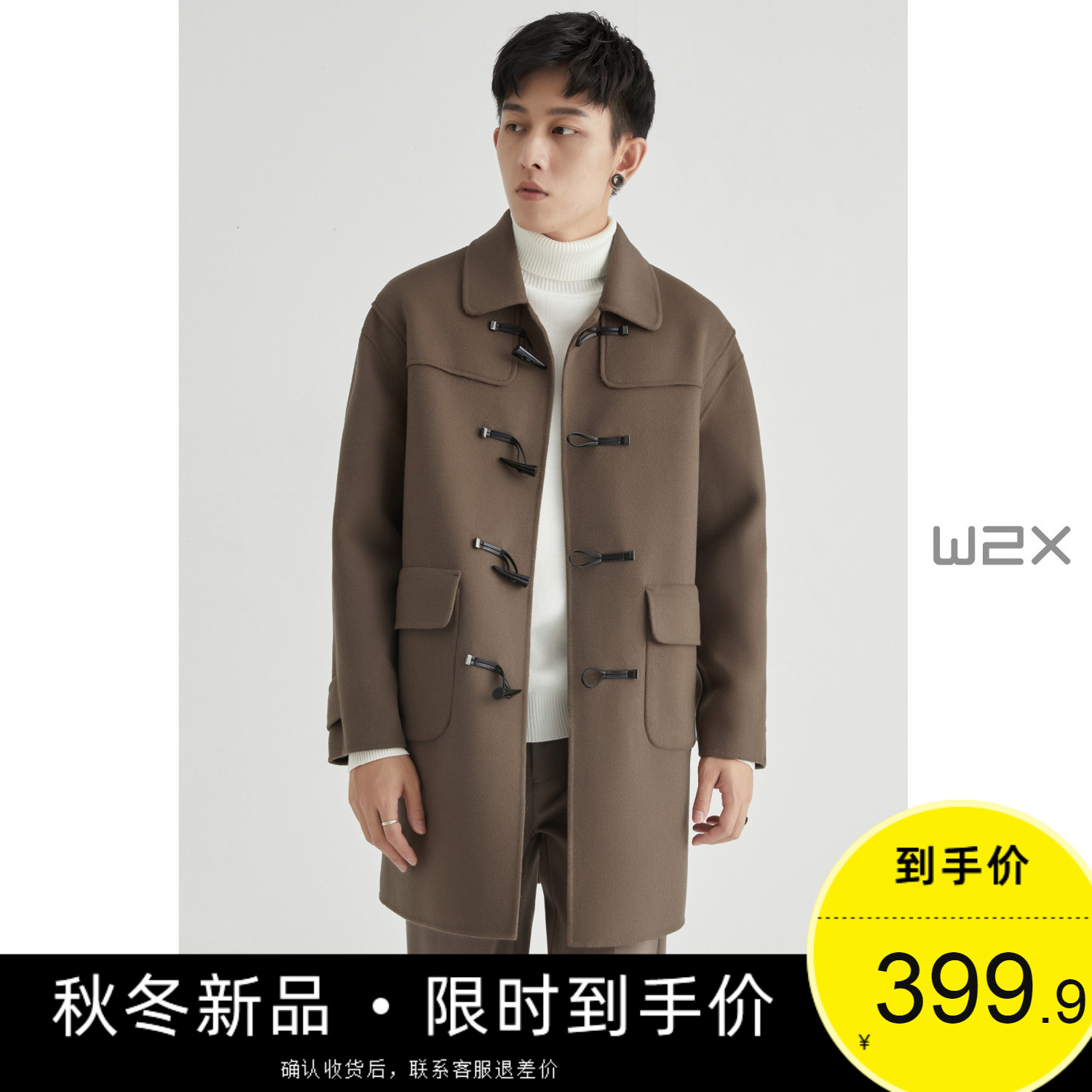 w2x winter double-sided woolen woolen coat men's mid-length loose Nizi coat horn-shaped buttoned woolen coat