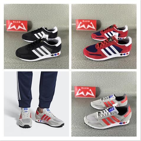 Adidas 三叶草 LA TRAINER 男子经典休闲鞋 B37828 BC0188 F34275