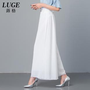 冰丝阔腿裤夏女薄款垂坠感2021新款白色九分裙裤大码宽松雪纺裤裙