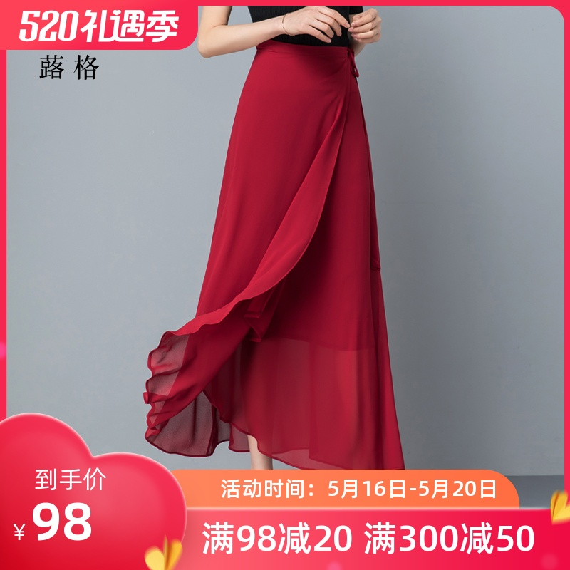 一片式系带长裙垂感雪纺半身裙女夏新款显瘦裹裙气质百搭裹身裙子