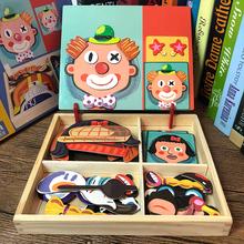出口欧洲 小红书推荐 儿童早教拼图磁铁书 情景磁力贴拼拼乐玩具