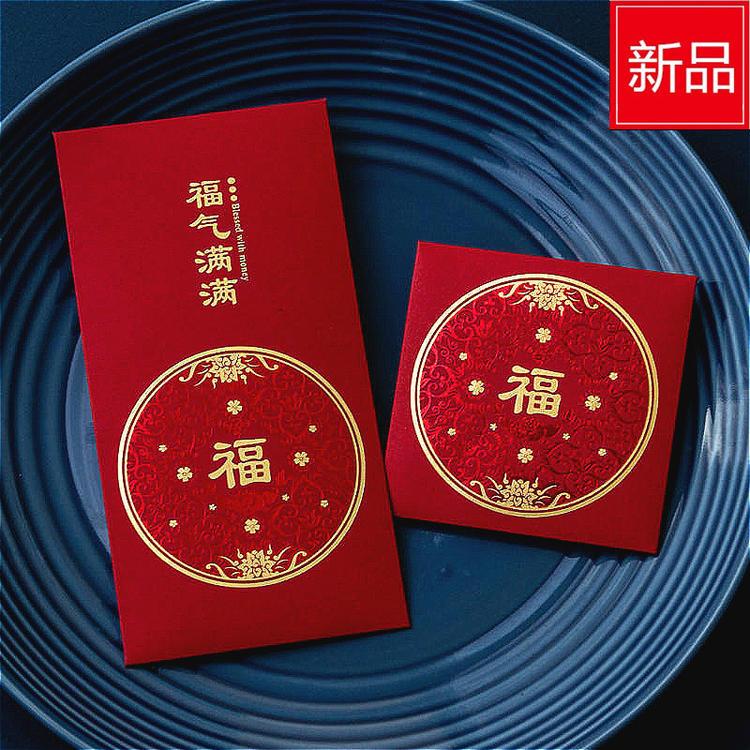 Конверты для Китайского нового года Артикул 606579972255