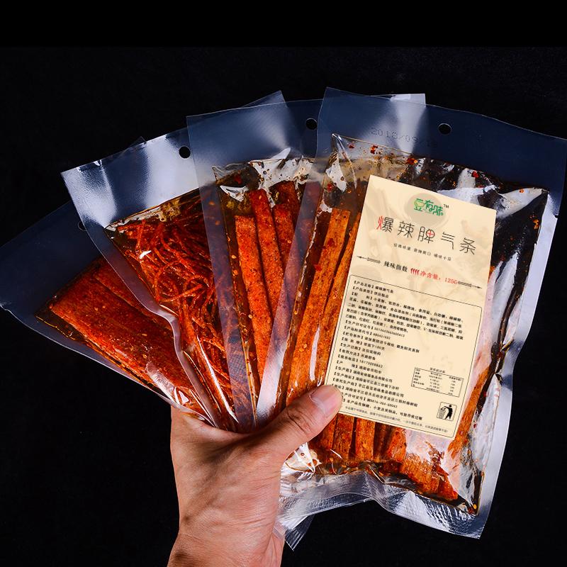 湖南特产手工网红辣条零食麻辣儿时重庆8090后怀旧小吃香辣大礼包