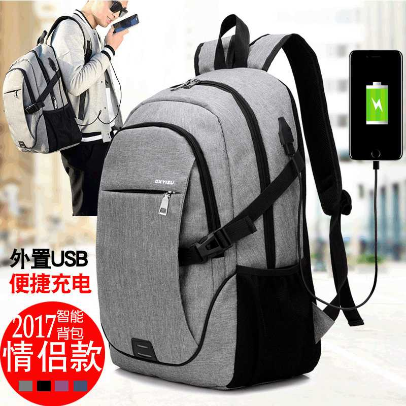 New leisure backpack anti theft backpack simple student schoolbag multifunctional charging travel camera bag
