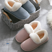 Buy a couple of cotton slippers female winter home indoor warm thick bottom bag and home mens home cotton shoes