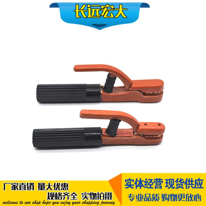 11.00元包邮电焊机配件焊把钳 电焊钳子接地夹搭铁线夹300A 800A 防烫电焊钳