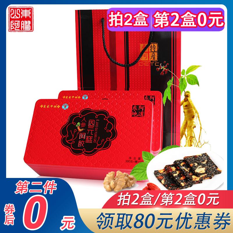 【拍2盒第2盒0元】正宗山东东阿铁盒