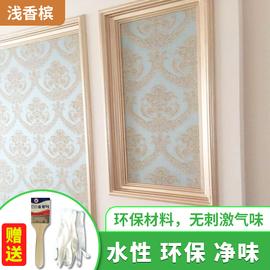石膏线专用艺术漆罗马柱上色漆液体壁纸漆珠光漆水性环保墙面涂料