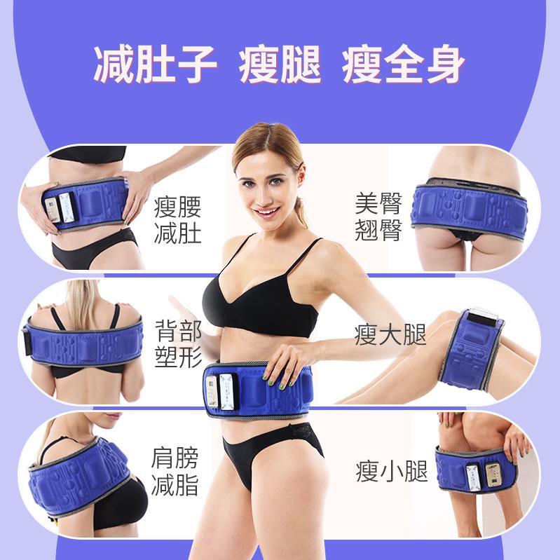 ふるえ肉が脂を振るのは震える下腹部が脂肪機の男の贅肉のやせた尻を振る韓国の全身は男女の器械の部品をマッサージします