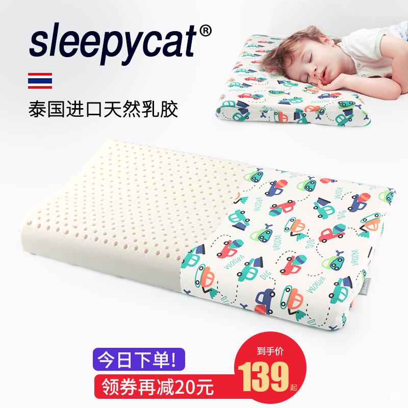泰国加长宝宝枕头0-1-3岁幼儿园男女儿童天然乳胶枕婴儿小学夏天