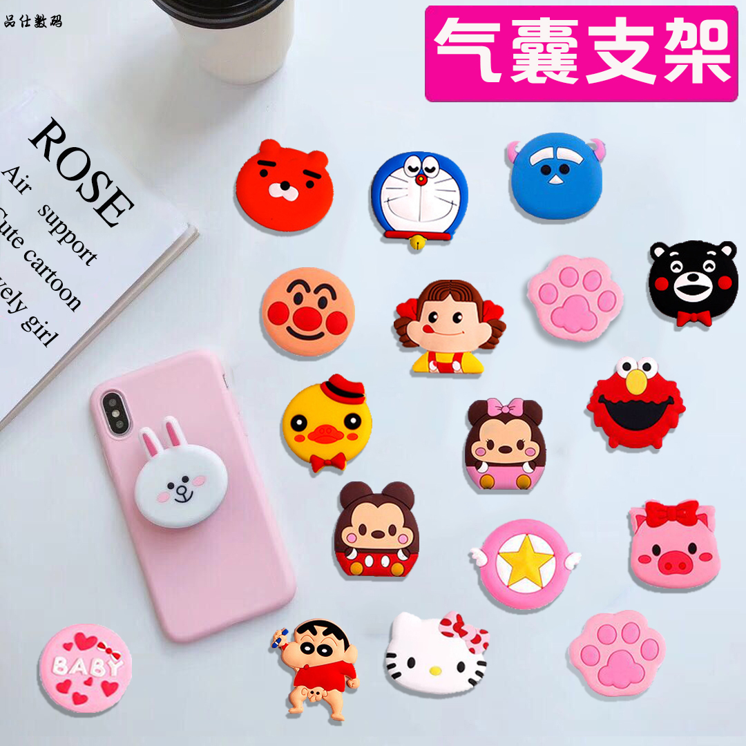 Airbag bracket, mobile phone shell, lazy sucker, finger ring buckle, tiktok, extensible and stickable cartoon air cushion ins