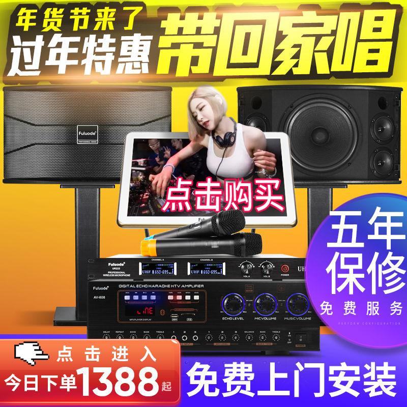 歌家庭影院音箱全套K专业ok音响套装家用点歌机卡拉KTV家庭
