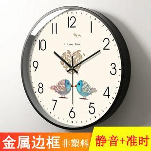 北歐掛鐘客廳個性創意時尚現代簡約時鐘靜音家用卧室歐式藝術鐘錶