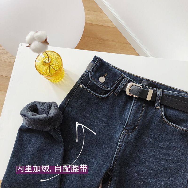 Luxi Plush jeans for women in winter