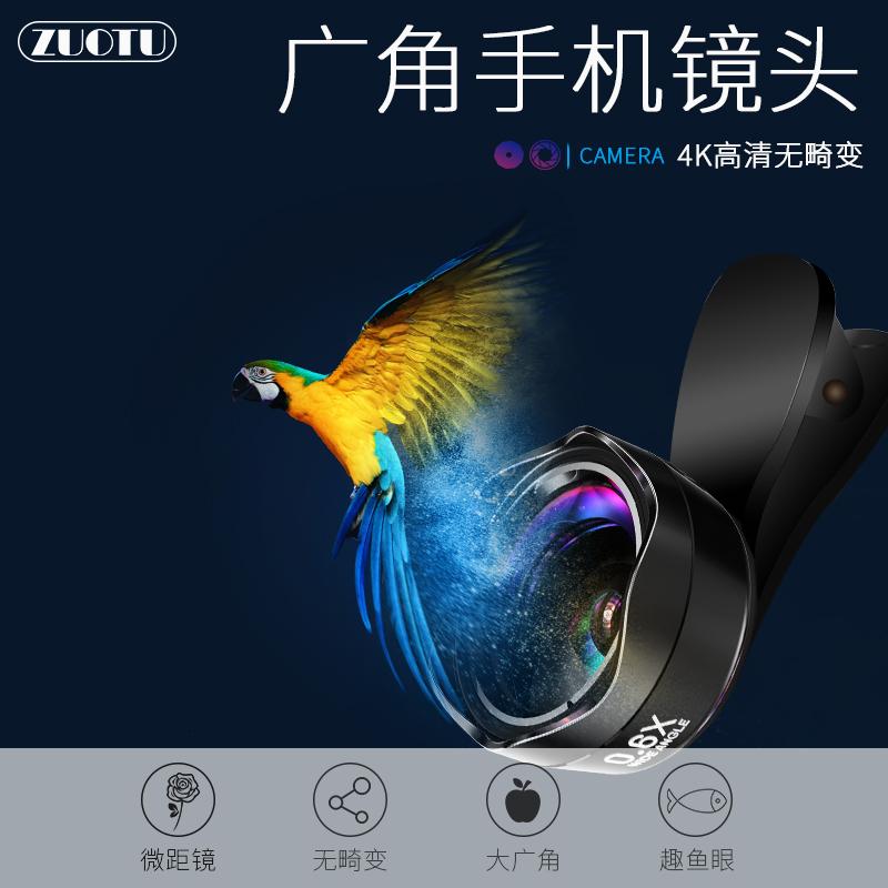 广角手机镜头iphone8苹果X通用单反后置摄像头外置自拍照相拍摄高清微距鱼眼6sp拍照神器7plus三合一套装