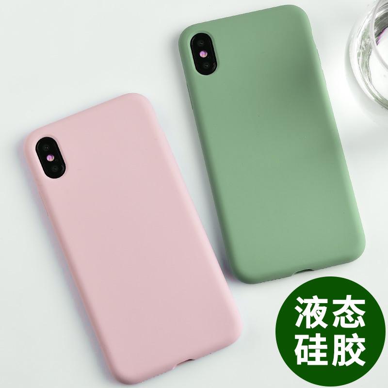 (用10元券)苹果x手机壳iphonexr液态硅胶壳8plus保护套苹果7壳xsmax壳6s超