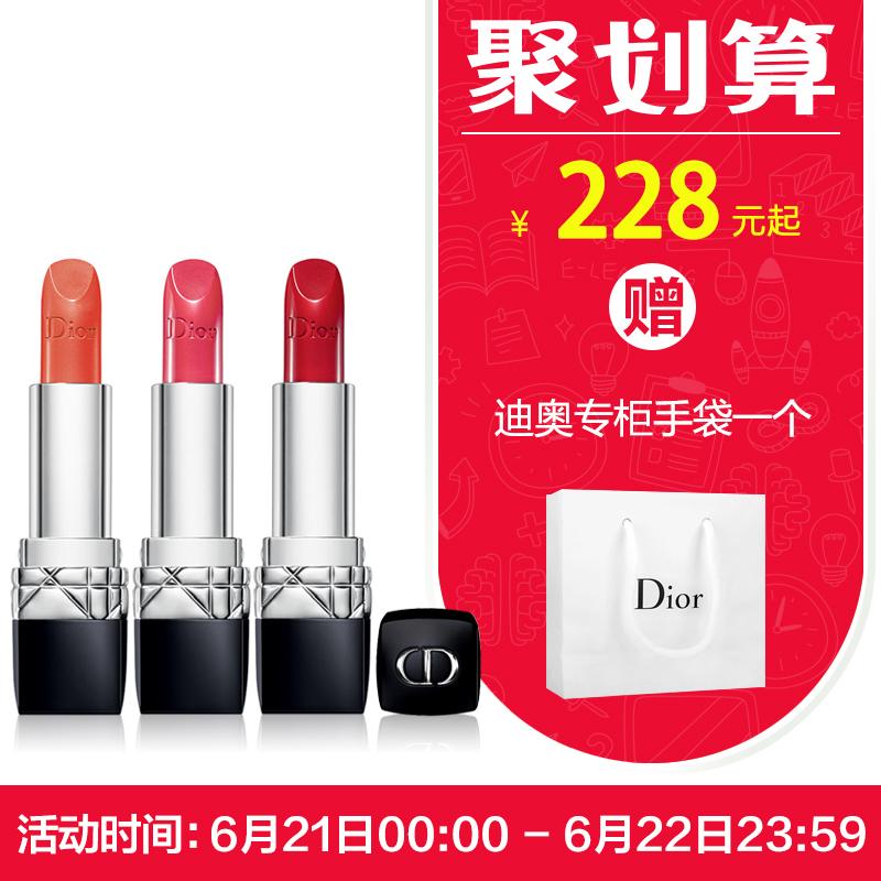 Dior/迪奧烈艷藍金唇膏3.5g啞光滋潤口紅520/999/080豆沙色772