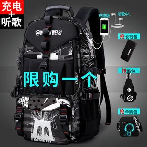 男双肩包运动出差户外登山包大容量休闲旅游旅行健身书包电脑背包