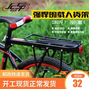 山地车货架快拆式自行车后座尾架单车配件可载人骑行装备行李架