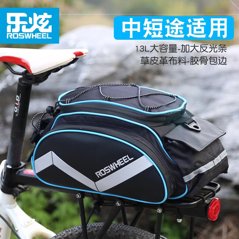ROSWHEEL乐炫尾包多用自行车山地车后货架包驮包挎包装备包13L