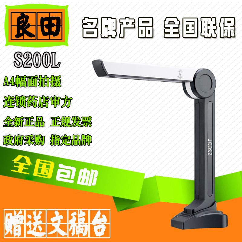 Сканеры Артикул 586839475794