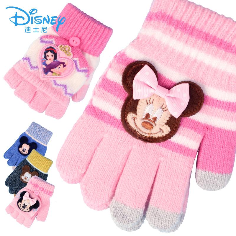 迪士尼儿童手套可爱保暖冬季5-10岁男女童全指半指宝宝针织手套