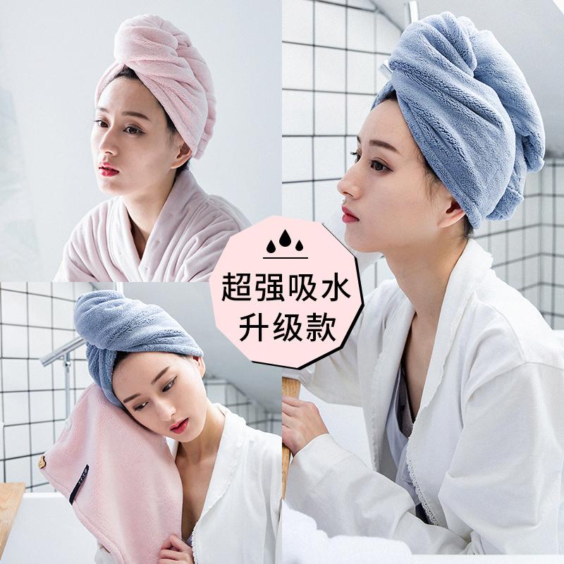 日本加厚干发帽成人超强吸水长发包头毛巾女浴帽可爱擦头速干神器