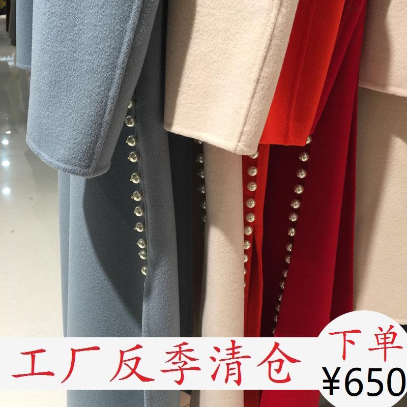 Off season over knee Korean heavy industry double face waitmore cashmere coat womens Pearl medium long woolen sweater coat