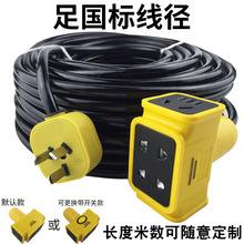 4平方家用電線軟線電源線牛筋線 2芯電纜線戶外防凍護套線國標2.5