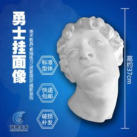 勇士挂面石膏像 美术人物头像素描教具雕塑摆件模型大号雕像摆件
