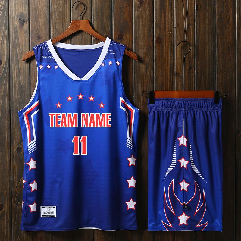 赛高双面篮球服套装定制篮球球衣券后168.00元