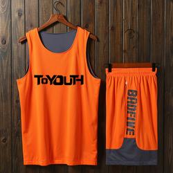 双面篮球服套装男定制比赛订做儿童训练服篮球衣运动队服印字背心
