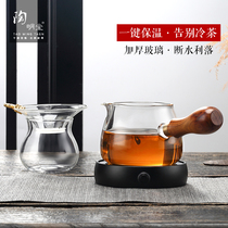 Taumingdong Glass Transparent Fair cup tea leakage filter thickening heat-resistant tea filter Tea Sea Tea Set Accessories Kit