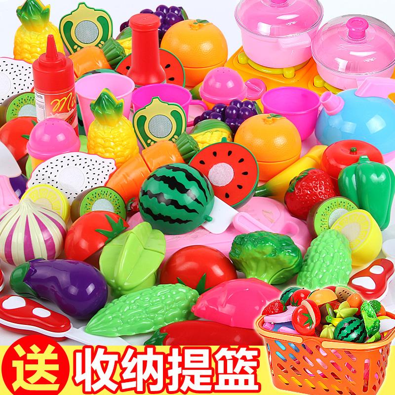 Вырезать фрукты игрушка девушка ребенок живая домой домой овощной будьте абсолютно уверены, что искать сокровища сокровище торт корзина кухня музыка