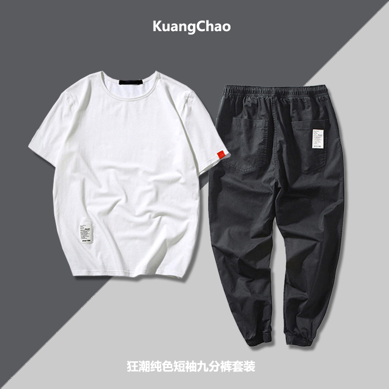 夏季衣服ins网红运动休闲工装社会套装两件套男潮牌潮流韩版帅气