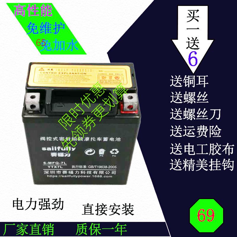Батареи и аккумуляторы Артикул 559869008440