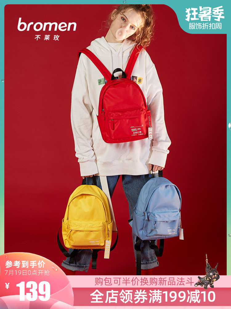 Not Lai Mei 2019 new school bag male Travel Backpack Korean high school fashion backpack female wild ins