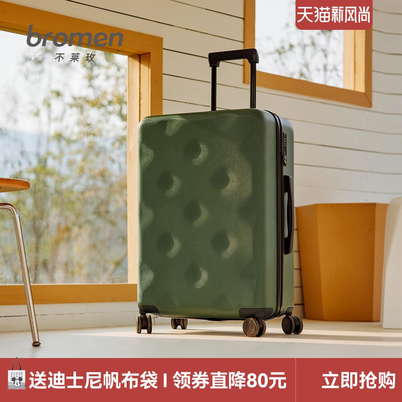 不莱玫行李箱女小皮箱大容静音万向轮轻便拉杆箱子旅行箱20寸登机