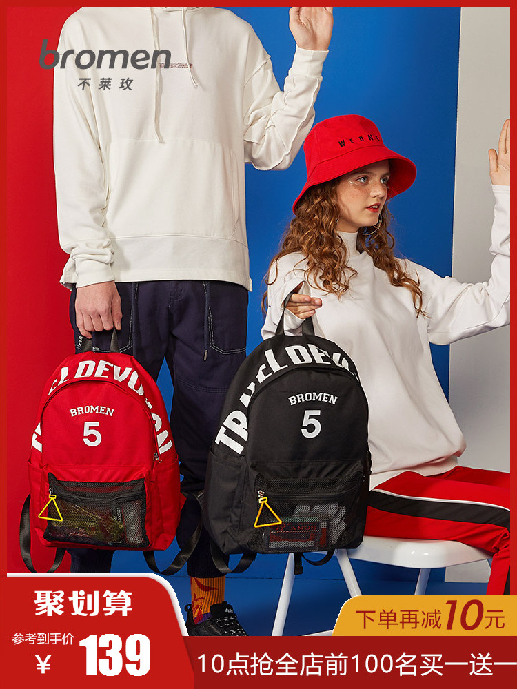 Not Lai Mei shoulder bag female 2019 new student bag fashion casual trend 揹 package male large capacity travel bag