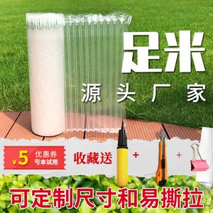氣柱卷氣柱袋防震包裝袋氣泡柱卷材防震快遞打包泡沫充空氣袋氣囊