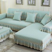 欧式四季布衣防滑简约沙发垫